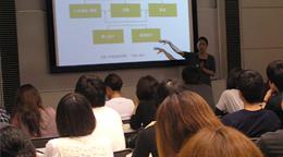 教育採用試験対策講座