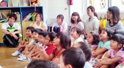 附属幼稚園イメージ